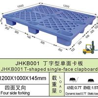 东莞塑胶卡板永旺塑料厂
