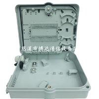 供应塑料12芯光纤分纤箱 12芯光缆分纤箱
