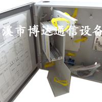 供应1分16光分路器箱 16芯光缆分路器箱