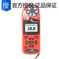 供应Kestrel4200 手持气流测定仪
