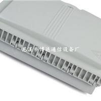 供应丝路12芯光纤分纤箱 12芯光缆分纤箱