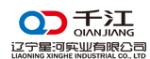 千江管业有限公司吉林分公司