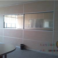 浙宁波铝合金隔断墙办公隔断钢化玻璃高隔间