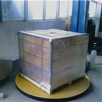 供应耐材缠绕包装机
