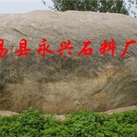 易县王贾庄永兴石料厂