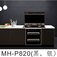 ƻ����ϵ��-MH-P820(�죬�ڣ���)