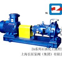 厂家供应ZA系列石油化工流程泵