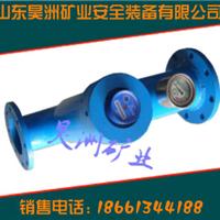 供应ZGS型矿用高压水表 双功能 出产地 报价