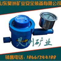 供应GGS-E型矿用高压注水流量计 生产 报价