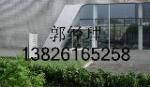 广州市奥迪阳极氧化板