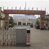 新乡市鑫泰隆木业有限公司