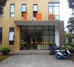 上海艾澜达泵业有限公司