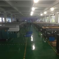 上海越阳数码科技有限公司