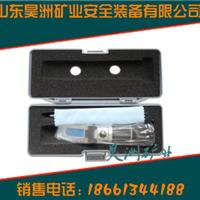 供应WYT-15型乳化液浓度计 校正 操作规程
