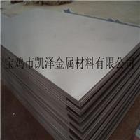 供应钛板 TA1钛板 TA2钛板 纯钛板