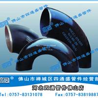 供应GB12459-2005 90度国标碳钢弯头