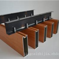 木纹铝方通规格尺寸
