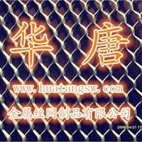 安平县华唐金属丝网制品有限公司