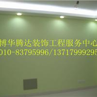 供应西直门刷墙喷漆公司