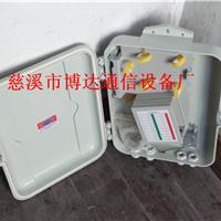 供应 SMC1分16光分路器箱