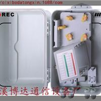 供应SMC材质 壁挂式 1分16芯分路器光纤箱