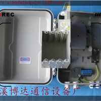 供应SMC1分32光分路器箱 齐全 型号