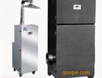 供应移动式除尘器,不锈钢除尘器