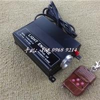 供应LED光纤机光源机16W 流水机单色遥控机