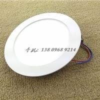 供应LED面板灯天花灯节能超亮3W5W7W