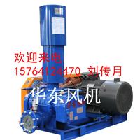 供应高效节能氧化风机, 山东华东