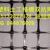 供应供应矿用塑料土工格栅假顶网矿业