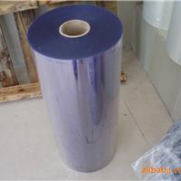 供应0.2单面膜双面膜PVC透明开窗片