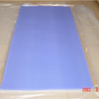 供应0.2纸盒开窗片透明PVC胶片代客分切