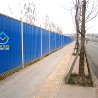 绵阳彩钢活动围墙价格低质量棒生产厂家直销