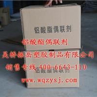 上海供应偶联剂