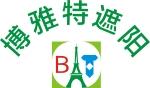 东莞博雅特遮阳工程有限公司