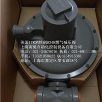 供应ITRON埃创B34R B34N燃气调压器