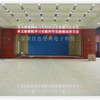 深圳红色经典电子科技有限公司