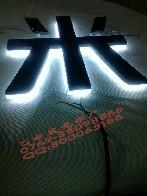 供应精工不锈钢背光LED发光字/金属发光