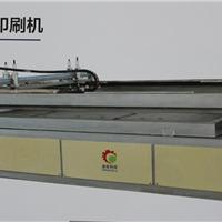 供应玻璃丝印机玻璃印刷机