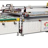 滕州市迪诺玻璃机械有限公司