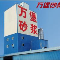 广州协堡建材有限公司
