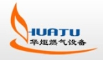 广州华炬燃气设备有限公司