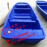 厂家直销2.5米塑料渔船作业船