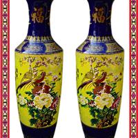 定做大花瓶礼品 高档陶瓷大花瓶
