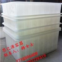 杭州供应45L织布漂染塑料方箱