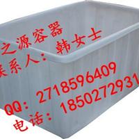 武汉供应30L餐饮碗筷清洗塑料方箱