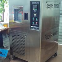 供应鸿骏高低温试验箱(按键式)
