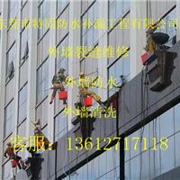 东莞市外墙清洗公司