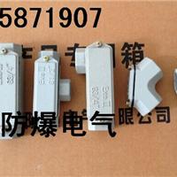 供应防爆直通穿线盒BHC-A-G3/4 直通